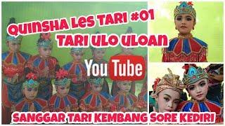 Les Tari Tradisional Tari Ulo uloan Sanggar Tari Kembang Sore Indonesia Kediri