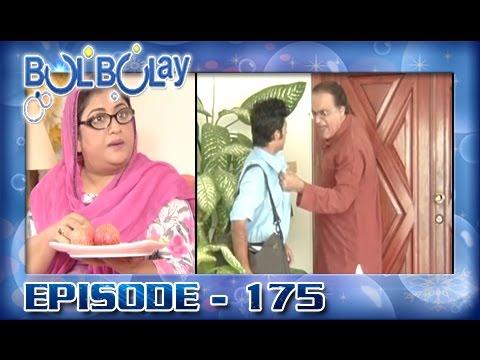 Bulbulay Ep 175 - ARY Digital Drama thumbnail