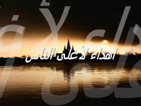 yassino tfakartak ya bant nass (by mohamed ghazal)