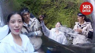 조현X오스틴 강, 쌍둥이 폭포에서 꽁냥꽁냥 물장난! @김병만의 정글의 법칙 398회 20200125