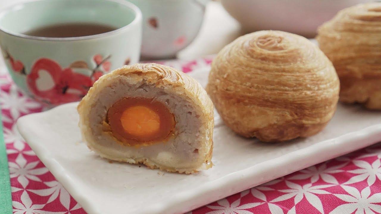 Resepi Kuih Bulan Dyana Bakery Ingredients