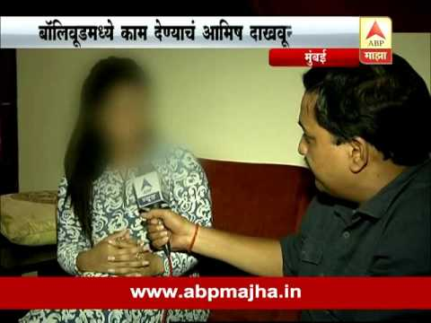 Mumbai : Allegations of rape on bollywood actress by altaf merchant