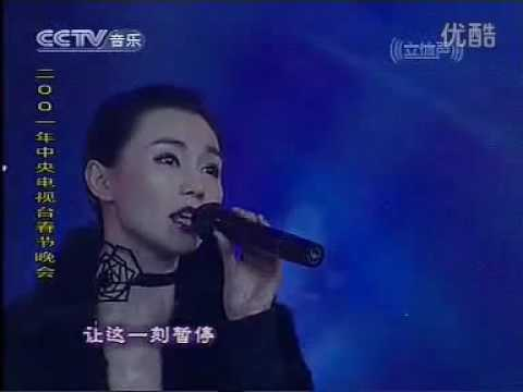 梁朝伟Tony Leung Chiu Wai ft 张曼玉Maggie Cheung 2001