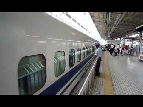 Estación de tren de Kyoto, Japón