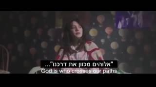 I am Gilda - Trailer (Israel 2017)