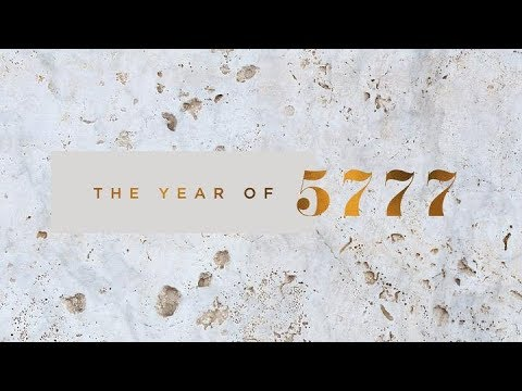 September 23 2017, 5777 The Acceptable year l  Comfort before the Revelation 12 sign