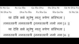 matru Devo bhava instru/karaoke