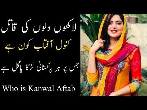 Who is Kanwal Aftab  Qatil Haseena Kanwal Aftab  Urdupoint com  Kanwal Aftab