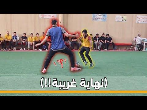 مباراة ضد مشرفين أكاديمية شباب مُبدعون | نهاية غريبة !!