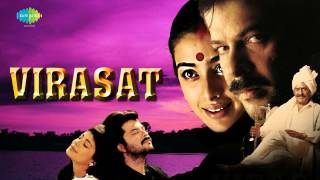 Tare Hain Barati - Kumar Sanu & Jaspinder Nirula- Virasat [1997]