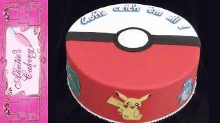 Pokemon pokeball Cake