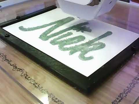 Magic Candy Factory! 3D print van je veganistische en gepersonaliseerde Blauw Tropisch Fruit snoep!