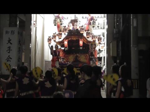 平成29年 西御影區 蔵入れ 東灘区だんじり祭り