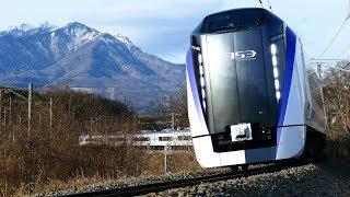 中央本線特急列車三態!E353系デビュー!