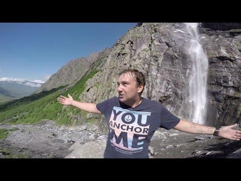 Руслан Гугкаев путеводитель по Осетии, Мидаграбинские водопады