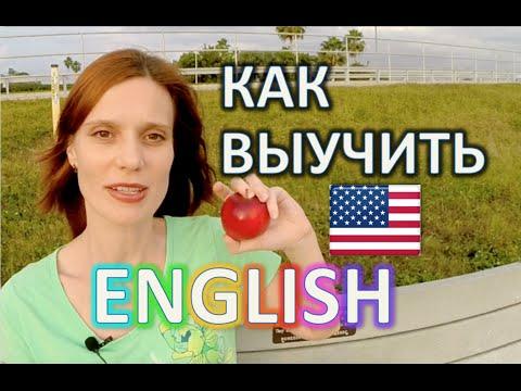 Курсы Английского Языка в -