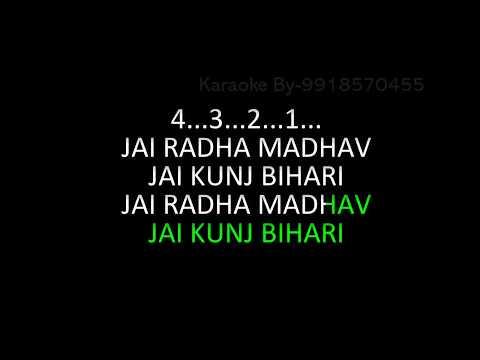 Jai Radha Madhav Karaoke Bhajan Jagjit Singh 8:00 Min