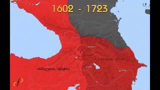 saqartvelo 1195-1225