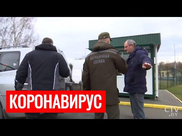 Коронавирус в Беларуси. Каким новостям верить? Какие меры у нас принимаются для защиты от вируса?