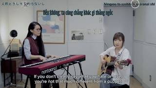 [Vietsub Engsub Kara] Sugar Song & Bitter Step Cover by Goose house (UNISON SQUARE GARDEN)