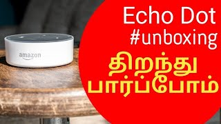 Amazon Alexa Echo Dot Unboxing in Tamil