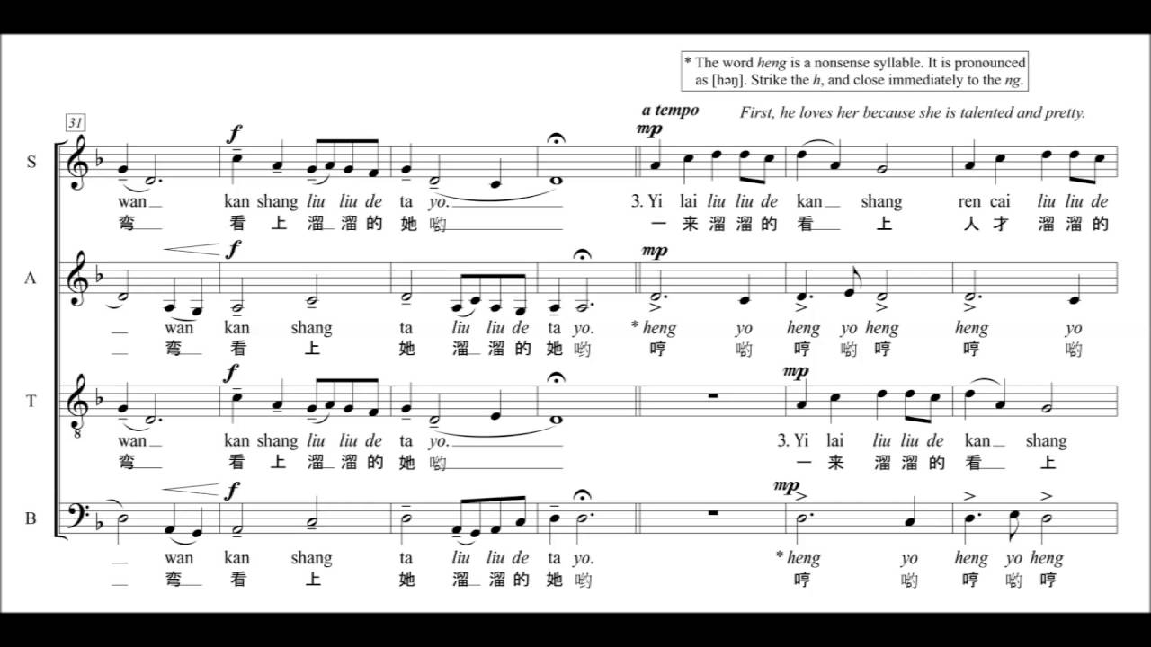Three Chinese Folk Songs - arranged by Mark D  Templeton - for SATB
