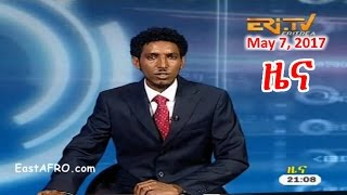 Eritrean News ( May 7, 2017) |  Eritrea ERi-TV