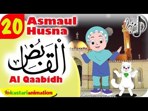 Asmaul Husna 20 - Al Qaabidh bersama Diva | Kastari Animation Official