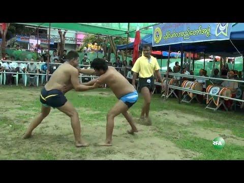 Rakhine National Day Events