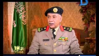 العاشرة مساء| اللواء منصور التركي : شاب مصري تم تجنيده من قبل داعش ونفذ عملية ارهابية بالسعودية