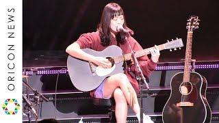 チャンネル登録:https://goo.gl/U4Waal 動画プラットホームYouTubeに公式チャンネルを持つアーティストによる音楽イベント「YouTube Music Night」が13...