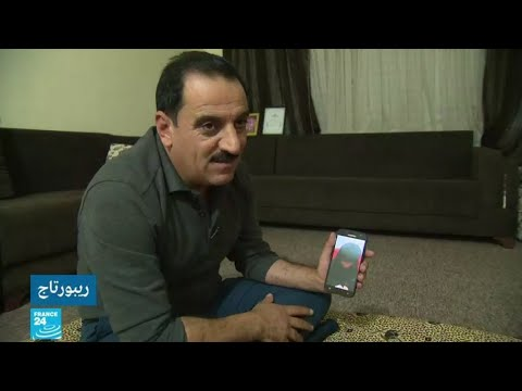 من يحرر ابنة -منقذ الأسرى الأيزيييدن- الصغيرة من براثن تنظيم -الدولة الإسلامية-؟  - 12:54-2019 / 1 / 11