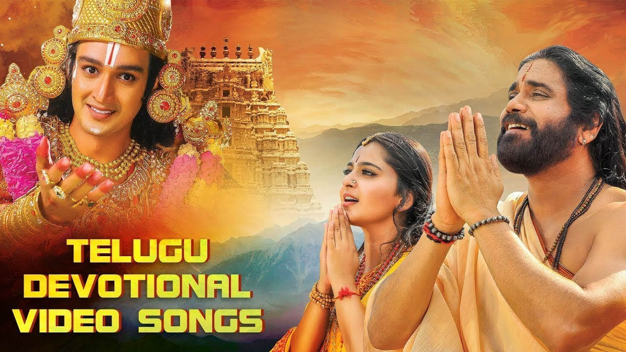 how to download songs in telugu