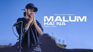 EMIWAY BANTAI - MALUM HAI NA (INTRO) (OFFICIAL VIDEO)