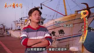 真心看台灣 瓏豐海鮮餐廳