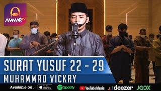 SURAT YUSUF 22 - 29    MUHAMMAD VICKRY    IMAM SHOLAT MERDU