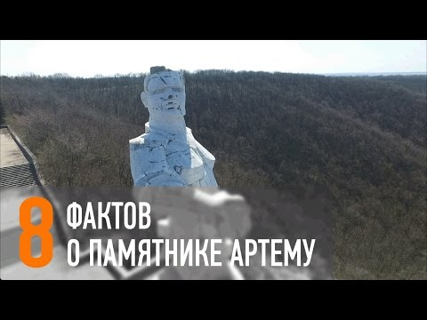 Памятник Артему в Святогорске: 8 малоизвестных фактов