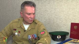 О ВОЙНЕ. Ветеран Афганистана Д.Кукушкин