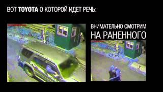 Немного правды о бойне в Зеленограде...(20 октября 2012 года вооруженная организованная группа состоящая в основном из членов мотоклуба