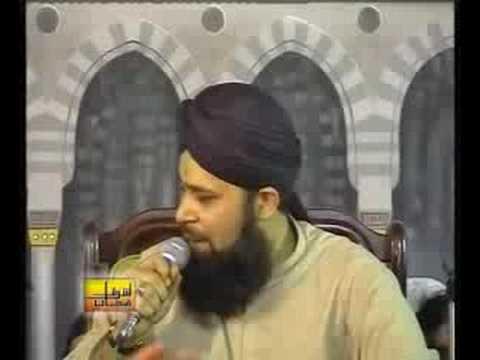 Tera Khawan Mein Tere Geet Gawan - Owais Raza Qadri