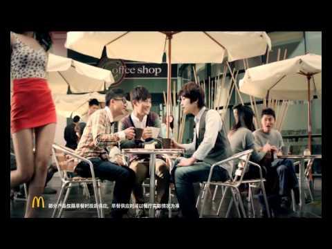 "McDonald's China: ""Manly Man Beef"" - Guangzhou- TVC (2012)"