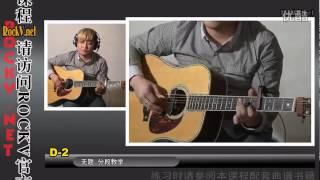 [VIETSUB] CK Chen | 陈亮 hướng dẫn Không Tên | 无题