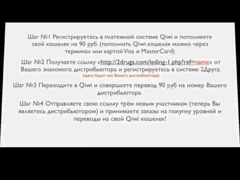 Как заработать 20 000 000, вложив всего 90 рублей