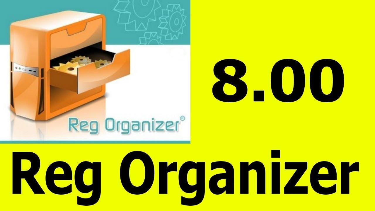 reg organizer ключ скачать бесплатно