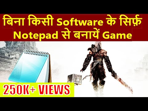 Make a PC Game with Notepad  Notepad से बनायें PC Game  DIY Notepad