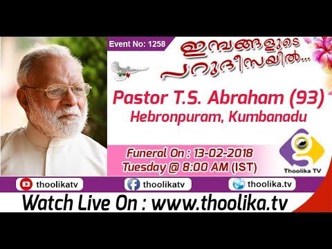 Pr. T. S  Abraham (93) | Funeral Service (Event No. 1258)