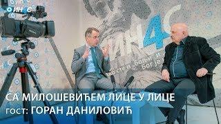 ИН4С: Са Милошевићем лице у лице - Горан Даниловић