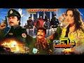 Shera Malang 1995 Sultan Rahi Saima Pakistani Movie