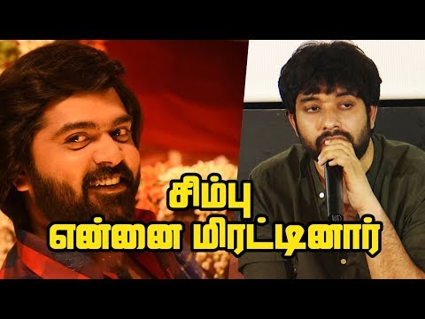 Simbu Give My 20 Crores : AAA Producer & Director Slams Simbu | Simbu Is A Reason For AAA Flop