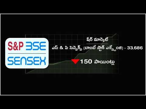 15-03-2018 DailyStockMarketUpdates || S&P Sensex || Nifty 50 || Commodities || Currency (In Telugu)